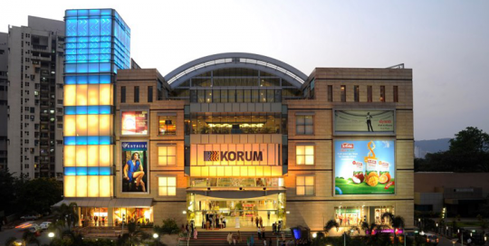 Korum_Mall
